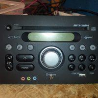 radio_front